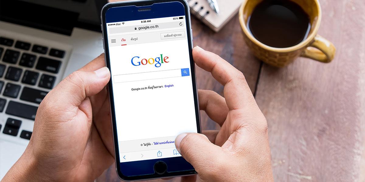 Cancelado: Pesquisa do Google™ apenas mostra um resultado para certas pesquisas